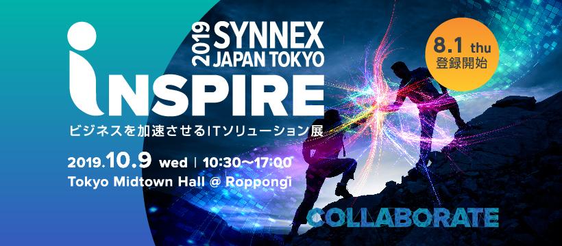 SYNNEX Inspire Japan 2019 Tokyo
